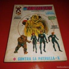 Comics : LOS 4 FANTASTICOS V.1 Nº 14 ,25 PTAS. VERTICE. Lote 55402011