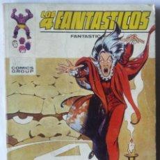 Cómics: LOS 4 FANTASTICOS V.1 Nº 55. Lote 55569556