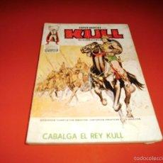 Cómics: KULL EL CONQUISTADOR VOL. 1 Nº 3 VERTICE. Lote 55688914