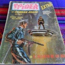 Cómics: VÉRTICE VOL. 1 SPIDER Nº 7. 1966. 25 PTS. EL SECRETO DE UN ODIO.. Lote 56076989