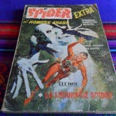 Cómics: VÉRTICE VOL. 1 SPIDER Nº 14. 25 PTS. 1968. LA LOCURA DE SPIDER. DIFÍCIL!!!!. Lote 56077123