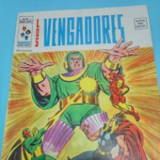 Cómics: LOS VENGADORES VOLUMEN 2 NÚMERO 30 VÉRTICE MARVEL. Lote 56093481