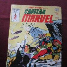 Cómics: SUPER HEROES Nº 132. VOL. 2 CAPITÁN MARVEL ¡HOLOCAUSTO! MUNDICOMICS. VERTICE, 1980 TEBENI MBE. Lote 56182801