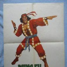 Cómics: VERTICE POSTER KUNG FU DE LOPEZ ESPI,ORIGINAL 1975, 43X57 CM, ¡¡¡ BUEN ESTADO Y DIFICIL!!!!,. Lote 56241711