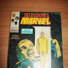 Cómics: SELECCIONES MARVEL. Nº 18 : EL HOMBRE MÁS PELIGROSO DEL MUNDO. Lote 56248543
