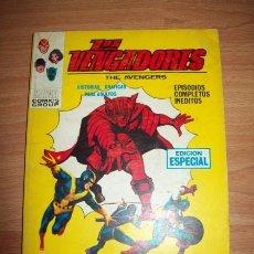 Cómics: LOS VENGADORES = THE AVENGERS. Nº 15 : EL LASER VIVIENTE. Lote 56248740