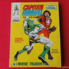 Cómics: CAPITAN MARVEL. Nº 4. MUERE TRAIDOR!. C-10. . Lote 56257034