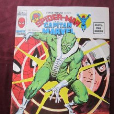 Cómics: SUPER HEROES Nº 11 VOL. 2. SPIDERMAN Y CAPITÁN MARVEL MUNDICOMICS. VERTICE, 1974 TEBENI MBE. Lote 56322521