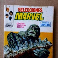 Comics: SELECCIONES MARVEL Nº 15 (VÉRTICE TACO, COMPLETO Y EN BUEN ESTADO). Lote 56371640