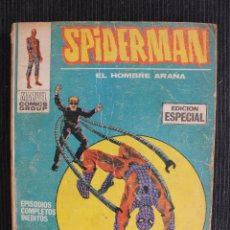 Cómics: SPIDERMAN Nº 5 VOLUMEN 1 EDITORIAL VERTICE. Lote 56519877