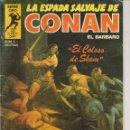 Cómics: LA ESPADA SALVAJE DE CONAN. SERIE ORO. Nº 120. FORUM 1992. (C/A11). Lote 161117226