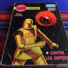 Cómics: VÉRTICE VOL. 1 SELECCIONES VÉRTICE Nº 44 ARCHIE. 1969. 25 PTS. CONTRA LOS SUPERONS. BUEN ESTADO.. Lote 56759701