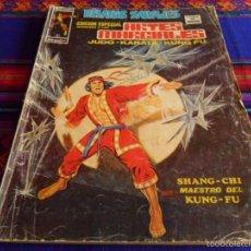 Cómics: VÉRTICE VOL. 1 RELATOS SALVAJES ARTES MARCIALES Nº 1. 1975 50 PTS SHANG-CHI MAESTRO DEL KUNG-FU RARO. Lote 56765462