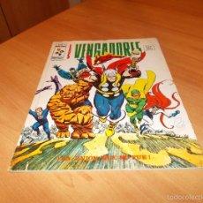 Cómics: LOS VENGADORES V.2 Nº 9. Lote 56910466