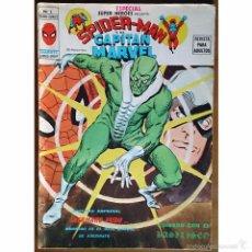 Cómics: SUPER HEROES PRESENTA Nº 8 / SPIDERMAN Y EL CAPITAN MARVEL / MARVEL / VERTICE / MUNDI COMICS 1979. Lote 52732211