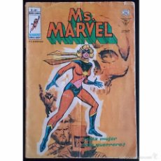 Cómics: MS MARVEL VOL 1 Nº 1 / MARVEL / VERTICE / MUNDI COMICS 77 - 78 (GERRY CONWAY & JOHN BUSCEMA). Lote 49605629