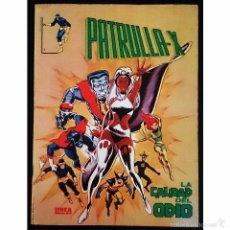Cómics: PATRULLA X VOL 1 Nº 1 / MARVEL / EDICIONES SURCO / LINEA 83 / 1983 (CHRIS CLAREMONT & JOHN BYRNE). Lote 52733613