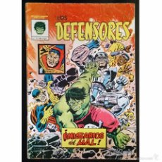 Cómics: LOS DEFENSORES Nº 1 / MARVEL / VERTICE / MUNDI COMICS 1981 (GERRY CONWAY & KEITH GIFFEN). Lote 49655606