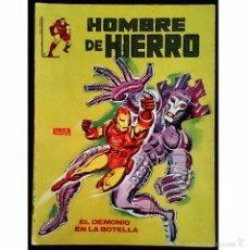 Cómics: HOMBRE DE HIERRO Nº 1 / MARVEL / EDICIONES SURCO / LINEA 83 / 1983 (DAVID MICHELINIE & SAL BUSCEMA). Lote 52733199