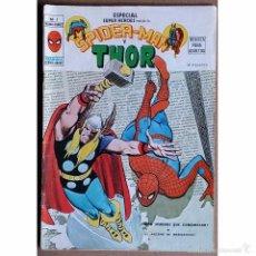Cómics: SUPER HEROES PRESENTA Nº 3 / SPIDERMAN Y THOR / MARVEL / VERTICE / MUNDI COMICS 1979. Lote 53996806