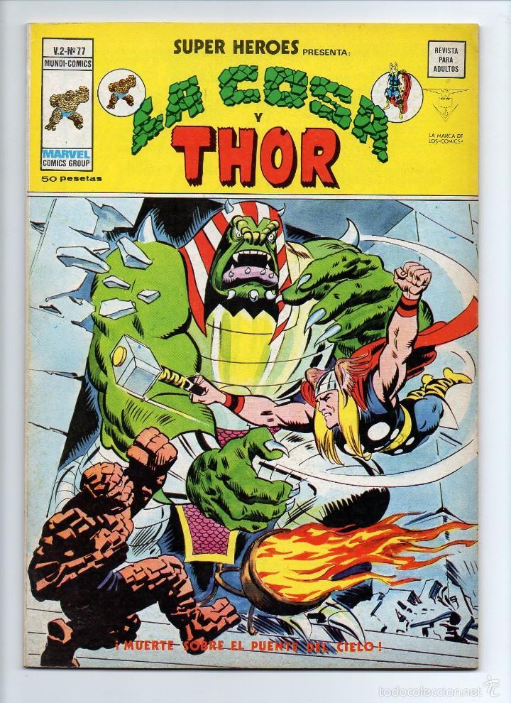 VÉRTICE SUPER HEROES V2 Nº77 (Tebeos y Comics - Vértice - Super Héroes)