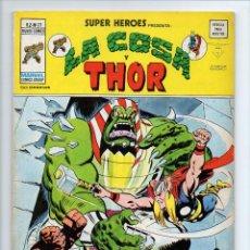 Cómics: VÉRTICE SUPER HEROES V2 Nº77. Lote 56946274