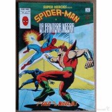 Cómics: SUPER HEROES PRESENTA Nº 123 / SPIDERMAN Y LA PANTERA NEGRA / MARVEL / VERTICE / MUNDI COMICS 1979. Lote 53994742