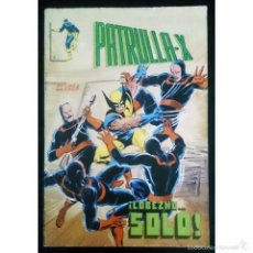 Cómics: PATRULLA X Nº 4 MARVEL / EDICIONES SURCO / LINEA 83 / 1983 (CHRIS CLAREMONT & JOHN BYRNE). Lote 46007311