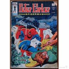 Cómics: PETER PARKER VOL 1 Nº 8 / SPIDERMAN / MARVEL / VERTICE / MUNDI COMICS 1979 (B.MANTLO & SAL BUSCEMA). Lote 52663752
