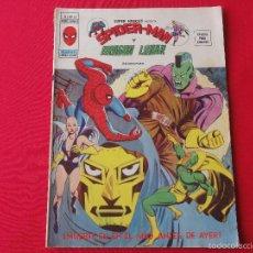Comics : SUPER HEROES VOL. 2 Nº. 60. SPIDERMAN Y DRAGON LUNAR. C-11. . Lote 57067941