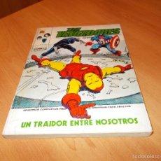 Cómics: LOS VENGADORES V.1 Nº 49. Lote 57116864