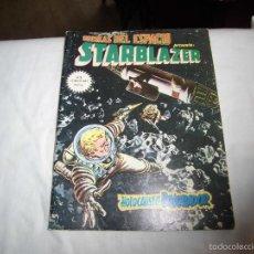 Cómics: STARBLAZER Nº 5.HOLOCAUSTO DEVORADOR.EDITORIAL VERTICE 1979. Lote 57272718