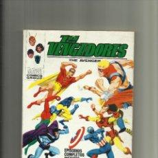 Comics: LOS VENGADORES 31. Lote 57308069