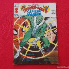 Comics : ESPECIAL SUPER HEROES. Nº. 8. SPIDER-MAN Y EL CAPITAN MARVEL. C-11A.. Lote 57314185