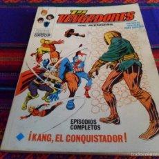 Cómics: VÉRTICE VOL. 1 LOS VENGADORES Nº 4. 1971. 25 PTS. KANG, EL CONQUISTADOR. MBE.. Lote 57362270