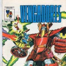 Cómics: COMIC VERTICE - MUNDI COMICS 1982 LOS VENGADORES Nº 3 (MUY BUEN ESTADO). Lote 57392957
