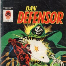 Cómics: COMIC VERTICE - MUNDI COMICS 1982 DAN DEFENSOR Nº 5 USADO. Lote 128345947
