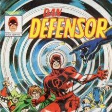 Cómics: COMIC VERTICE - MUNDI COMICS 1981 DAN DEFENSOR Nº 3 (BUEN ESTADO). Lote 57491150