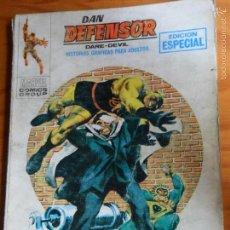 Comics: DAN DEFENSOR V.1 Nº 12 - TACO VERTICE DAREDEVIL. Lote 57497410