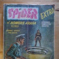 Cómics: CÓMIC ANTIGUO SPIDER EXTRA EL HOMBRE ARAÑA II PARTE EL SECRETO DE UN ODIO EDICIONES VÉRTICE. Lote 57507757