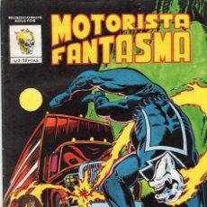 Cómics: COMIC VERTICE - MUNDI COMICS 1981 MOTORISTA FANTASMA Nº 2 (MUY BUEN ESTADO). Lote 57538277