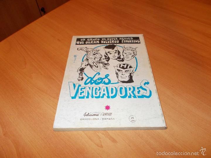 Cómics: DAN DEFENSOR V.1 Nº18 MUY BUEN ESTADO - Foto 3 - 57541452