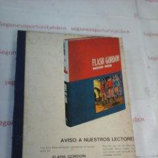 Cómics: TOMO ÚNICO - FLASH GORDON - EDICIÓN VÉRTICE -V1.1974. Lote 57614186