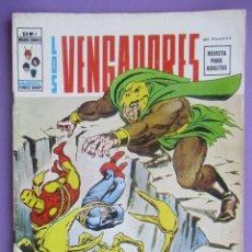 Cómics: LOS VENGADORES Nº 2 VERTICE VOLUMEN 2, BUEN ESTADO.. Lote 57654096
