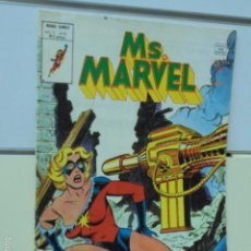 Cómics: MS MARVEL VOL. 1 Nº 9 VERTICE. Lote 57746560