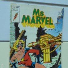 Fumetti: MS MARVEL VOL. 1 Nº 9 VERTICE. Lote 57746560