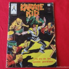 Cómics: KARATE KID. V1. Nº 2. C-11B. Lote 57755637