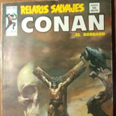 Cómics: COLECCION COMPLETA DE RELATOS SALVAJES VOLUMEN 1 DE VERTICE 84 COMICS. Lote 57802371