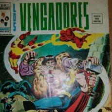 Cómics: LOS VENGADORES VOLUMEN 2 NÚMERO 11 VERTICE.. Lote 57817200