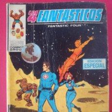Cómics: ANTIGUO COMIC - LOS 4 FANTASTICOS Nº 7 - AÑO 1970 - EDICIONES VERTICE - 128 PAG. ... R-3117. Lote 57899078